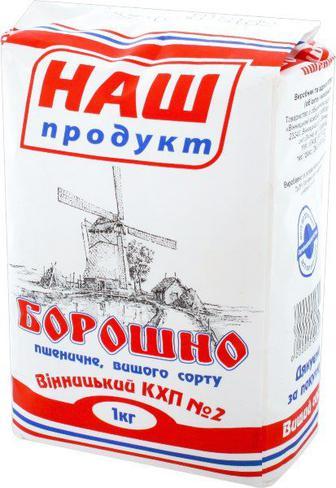 Борошно пшеничне НАш Продукт 2 кг