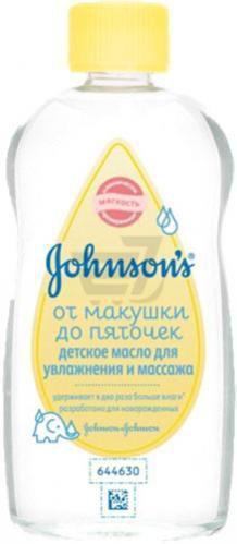 Дитяча олійка Johnson's Baby від маківки до п'ят з ромашкою 200 мл