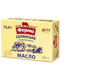 Масло Селянське солодковершкове 73%, Ферма, 200г