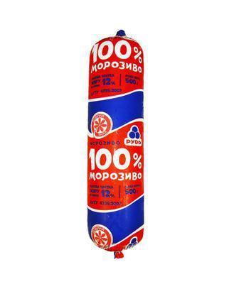 Морозиво  100% Рудь 500 г