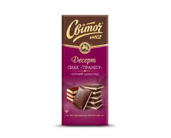 Шоколад «Світоч» «Десерт» зі смаком тірамісу, 85 г