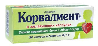 Скидка 25% ▷ Корвалмент 0,1 г капсулы №30
