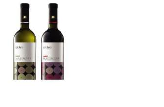 "Вино Класіка біле н/сух 10- 13,5%, черв н/ сух 10-13,5%, ""Shabo"", 0,75л"