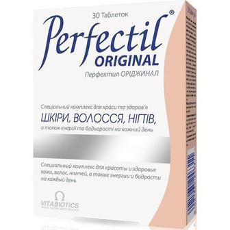 Перфектил Ориджинал таблетки №30