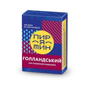 Сир плавлений Пирятин Голандський/Вершковий/Дружба/Російський 90г