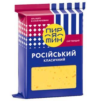 Сир Пирятин Російський Король сирів 50% 160г