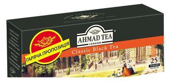 Чай чёрный «Классический», AHMAD, 25пак