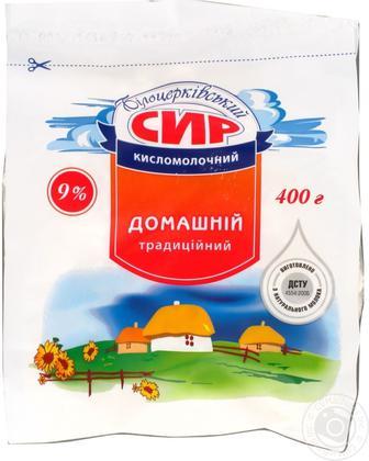 Сир кисломолочний 5% або 9% Білоцерковський 400 г