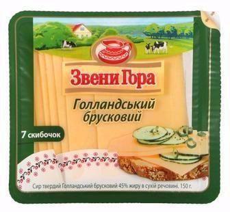 Сир скибочками, Звени Гора, 150г