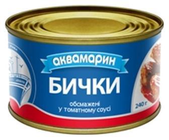 Рибні консерви Аквамарин Бички обсмВТС230/240г з/б