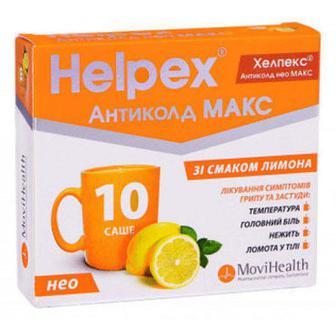 Хелпекс Антиколд НЕО чай лимон пор.4г саше №10