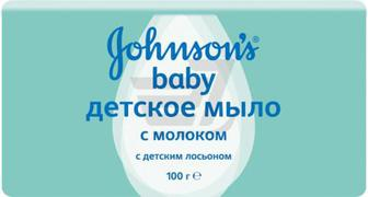Дитяче мило Johnson's Baby з молоком 100 г