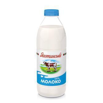 Молоко 2,6% пет, 900г, Яготинське