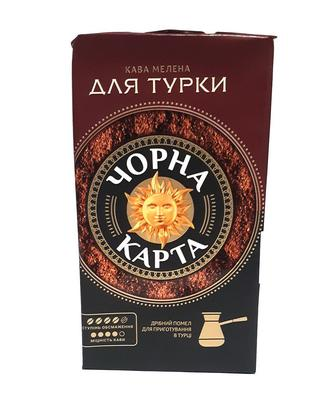 Кава мелена Чорна карта Арабіка, Для турки 70 г