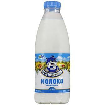 Молоко Простоквашино 2,5% 900г