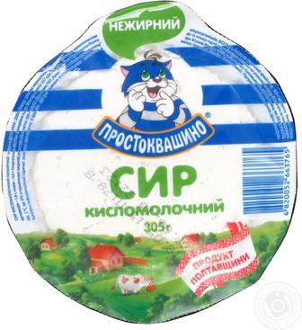 Сир кисломолочний 0%   Простоквашино  305 г