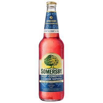 Сидр Somersby 4.7% с соком черники 0.5л