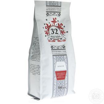 Кофе жаренный молотый Классик 32 фунта, 250г