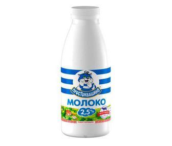 Молоко 2,5%, Простоквашино, 900г
