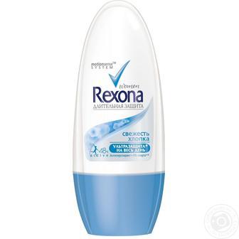 Дезодорант Rexona 50 мл