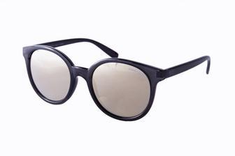 Солнцезащитные очки LL UAP00411