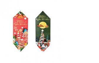 Подарочный набор Конфета, зеленая/красная, 348г