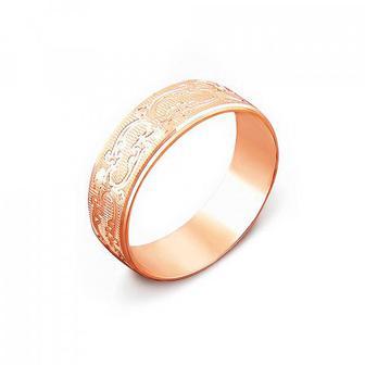 Обручальное кольцо с алмазной гранью.