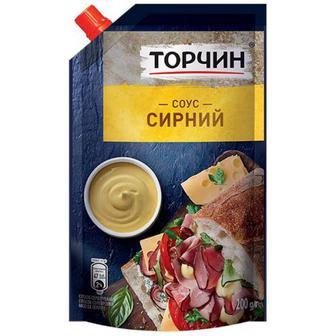 Соус Торчин сирний 200г