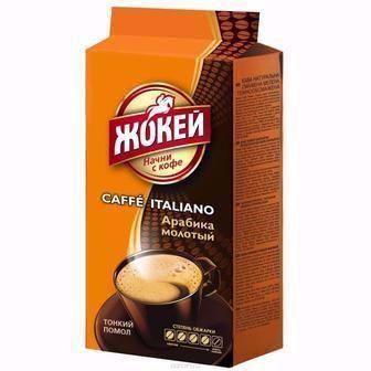 Кава мелена По-східному, Класична, Еспресо італьяно Жокей 225г