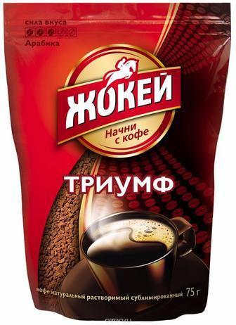 Кофе растворимый  Жокей Триумф   75гр/65гр