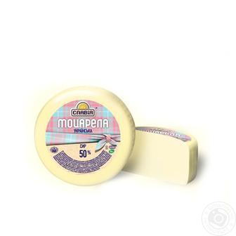 Сир 50% Славія Моцарела 1 кг