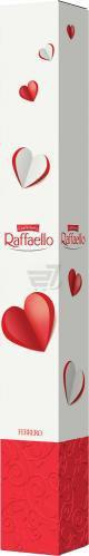 Цукерки Raffaello Roseа 80 г (4607086410240)