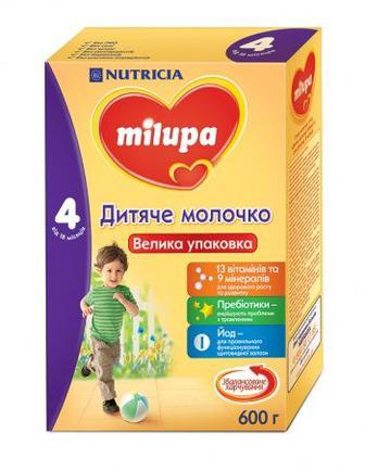 Сухое детское молочко Milupa 4 600г