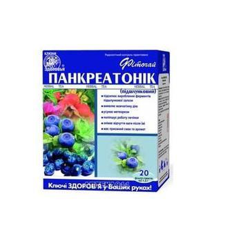 Фиточай Ключи здоровья Панкреатоник (поджелудочный) 20 пакетов