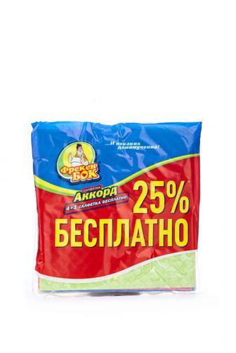 Скидка 36% ▷ Салфетка Фрекен Бок для уборки целлюлоза Аккорд, 4+1шт