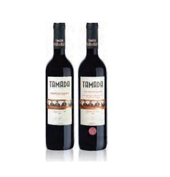 Вино Цинандали, Саперави   Тамада  красн., белое сухое, 0,75 л