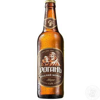 Пиво міцне Веселий монах Рогань 0,5 л