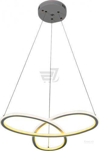 Люстра світлодіодна Blitz 8500-43 23 Вт алюміній