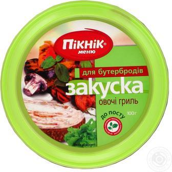 Закуска Пікнік-меню 100г