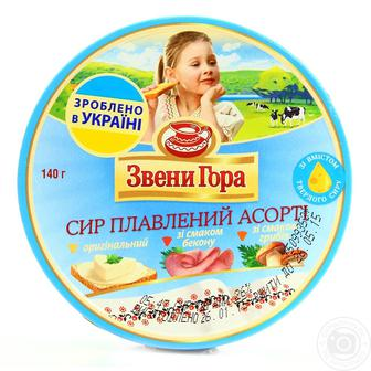 Сир плавлений Асорті Звенигора порційний 140г