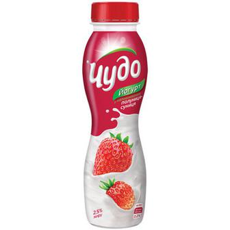 Йогурт Чудо 2,5% полуниця-суниця 270мл