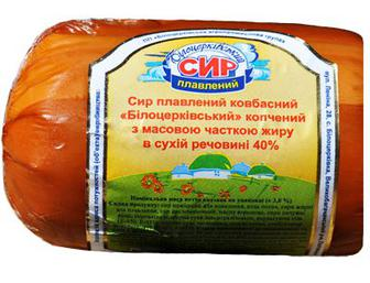 Сыр колбасный копченый «Белоцерковский» 40%, Белоцерковский, 1кг