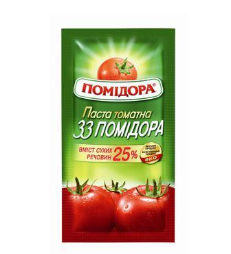 Паста томатная 33 помидора Помидора 70 гр