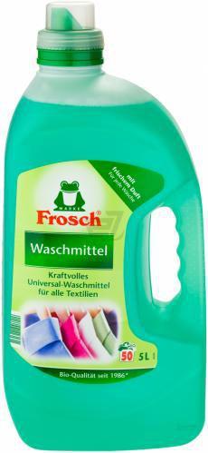 Рідкий засіб для машинного прання FROSCH для кольорової білизни 5 л