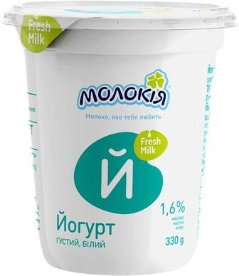 Йогурт Молокія б/напов.густий 1,6% 330г ст