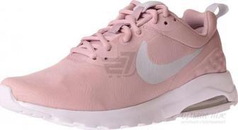 Скидка 50% ▷ Кросівки Nike AIR MAX MOTION LW 833260-011 р. 9 сірий ... 7b5b7c48d0bac