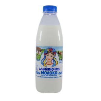 Молоко 2,5%, Слов'яночка, 890г