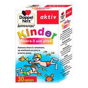 Доппельгерц Киндер Омега-3 для детей капсулы №45
