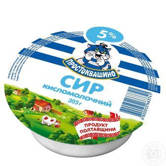 Творог кисломолочный 5% Простоквашино , 305 г