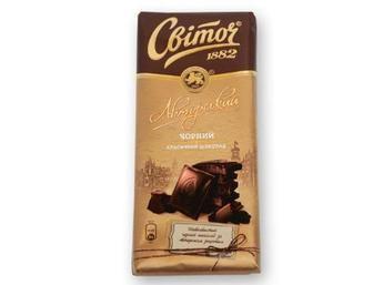 Шоколад Авторський Класичний Чорний Світоч, 85 г
